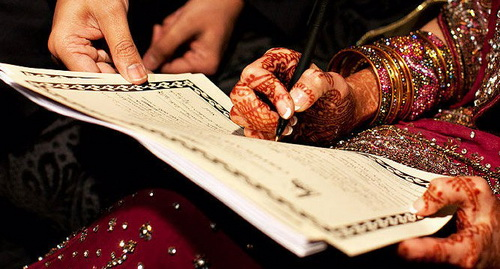 nikah_paper_signing_traditional_muslim_wedding_ceremony_chic-e1363956711115down