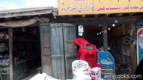 life in skurdu purana bazar