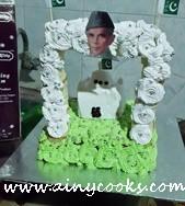 MIZAR E QUAID THEME CAKE