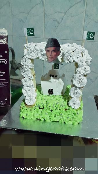 MIZAR E QUAID CAKE M