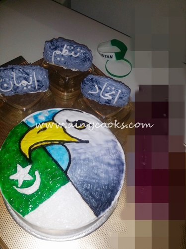 independence cake d